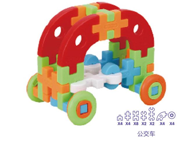 积木玩具益智早教过家家DIY吹瓶积木配件